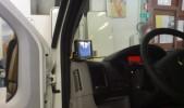 LCD Za Vzvratno Voznjo